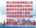 怎么办理珠港澳车牌审批时间及费用