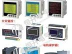 宁波电气火灾监控探测器WEFPT-50