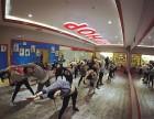 学街舞到酷舞/编舞/明星编舞/中国舞蹈家协会街舞考级考点