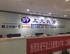 宁波初中 高中升专科学历培训 专升本学历培训