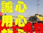 十堰市托运公司物流运货部轿车架桥机职业托运