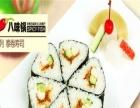 八味锅加盟 餐饮连锁加盟店榜