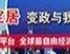 香港定居 32项免费服务让你无后顾之忧