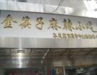 金筷子麻辣小吃宫免加盟费和品牌管理费