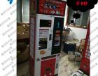 淮安区场地管理系统多小钱一台游戏机销售与维修