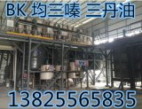 供应BK均三嗪 三丹油防腐剂