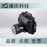 微型防爆头灯BOS5117康庆科技同款防爆头灯BOS5117