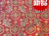 龙福香 高档仿宋锦 丝绸面料服装辅料工艺包装 锦盒布