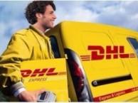 广州DHL到欧美文件 德国包裹 日本日用品