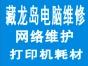 光谷监控安装 东湖开发区 东湖高新网络维护 维修网络布线