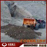 云南矿井装载机车身1.6米适合狭窄空间动力足
