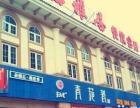 (低价广告)镇江龙古广告传媒