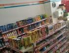 (急兑)沙河口区侯一小区车站附近营业中超市出租出兑