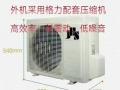 新旧空调出售,回收
