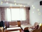 内蒙古大学心想事成附近家庭式公寓正在热租中