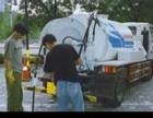 崂山区疏通管道 高压清洗 清掏化粪池,抽粪