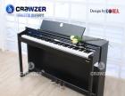 crawzer/克拉乌泽M70L重锤键盘电钢琴
