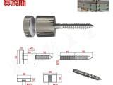 304不銹鋼實心廣告釘鏡釘實心裝飾釘玻璃固定螺絲