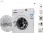 全新未开封西门子滚筒洗衣机,1年保修期