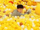 提供華北地區百萬海洋球游樂項目 投資者信賴的海洋球生產廠家