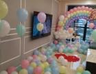 厦门生日气球布置怎么联系