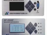 AP-200PF 智能型自供電微機保護測控裝置