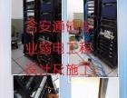 弱电网络监控电话WIFIIT外包布线设计安装维修