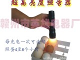 供应高效强光无线照蛋器 精准辩蛋 高效节能 防烧伤选蛋器