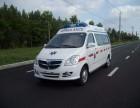 粤港两地救护车出租--专业接送香港籍病人出入境