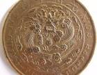 古董古玩钱币私下交易出手