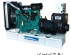 高效柴油发电机组沃尔沃系列