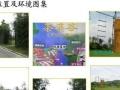 中山奇彩中国拓展训练(承接户外拓展,丛林穿越,徒步