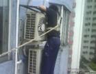 南阳格力空调移机 空调维修 空调加氟,打过墙眼