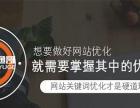 重庆企业网站优化,网站维护推广,老渔哥网站优化服务