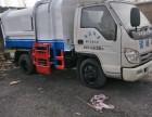 小型垃圾车挂桶垃圾车5方垃圾车转让