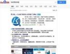 只保留您一家信息在搜索引擎首页的营销系统