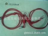 厂家生产 韩国版四线PU绳 手工编卡包绳