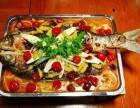 陶鱼儿巫山纸上烤鱼加盟费多少及加盟联系方式