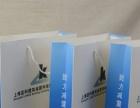 荆州企业画册印刷 宣传册 包装 手提袋纸巾盒不干胶