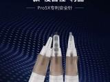 諾嬌紋繡儀器工廠OEMODM專利半壁針