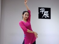 深圳宝安中心年会舞蹈编排,舞蹈私教老师
