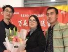 余杭临平律师咨询 刑事合同法律援助 法学硕士团队