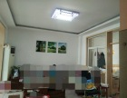 陈毅中学对过法院宿舍4楼精装修双气带全套家具有空调冰柜法院宿舍