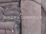 批发大棚保温毡 公路养护毛毡 防寒保温 家具包装毡 针刺无纺布