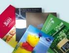 专版印刷彩页 画册 海报 手提袋 包装盒