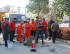 汉南专业疏通各种下水道 化粪池清理 管道清洗