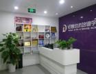 佰誉艺术培训学校-专业艺术教育培训中心