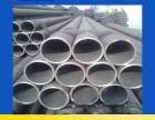 山西锅炉无缝钢管山西20 无缝钢管多少钱有什么材质