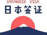 马来新加坡泰国日本韩国柬埔寨意大利法国英国旅游商务探亲签证
