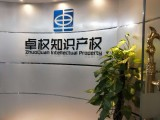 深圳龙岗区公司股权变更加急,公司注册,注销及代理记账